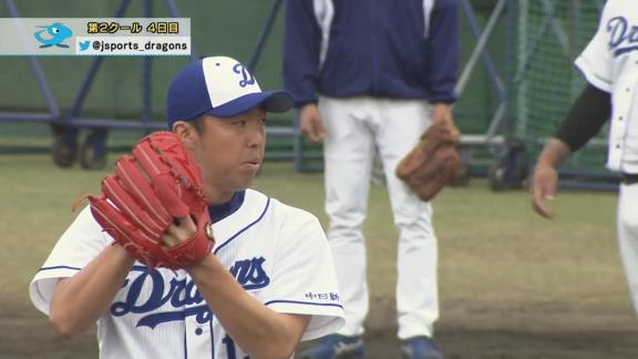 2月9日(日) 中日シート打撃 山井大介、吉見一起、大野雄大の登板結果