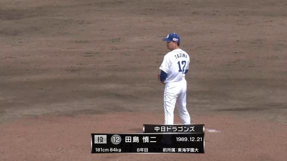 中日・田島慎二、ファームで被弾も「1軍よりしっかりした真っすぐ」に手応え