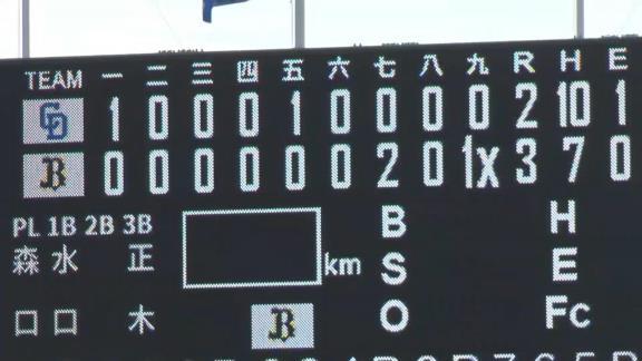 中日・仁村徹2軍監督「先頭(モヤ)の打球もセカンドかファーストが捕ってあげないとね。捕手(郡司)のリードも良くなかった」