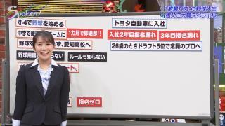 ドラフト指名時の中日・祖父江大輔投手「今日ドラフトかかったよ」 祖父江親「あっ、ドラフトだったの!?」