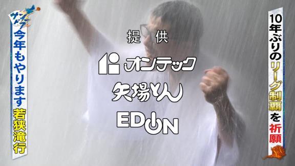 "CBC・若狭敬一アナ「本日、あの日です」 今年も""アレ""を行う"