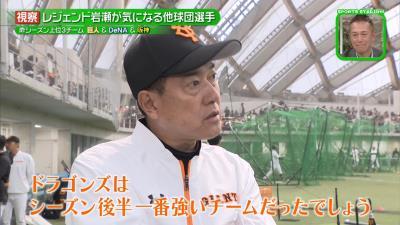 巨人・原辰徳監督「名古屋に行くのが怖いですよ(笑)」