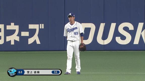 中日・堂上直倫が1軍復帰!「しっかり準備してこれたので、自分のできるプレーをしっかりやって勝利に貢献したいと思います」