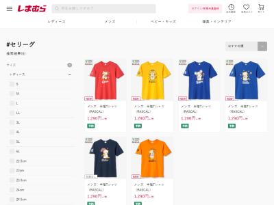ラスカル×セ・リーグ6球団のコラボTシャツが登場!!!