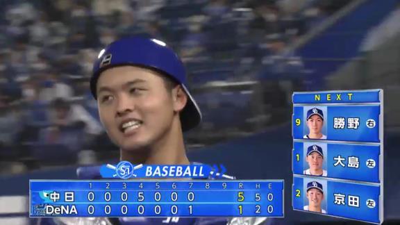 中日・石橋康太捕手「京田さんがカバーしてくれたので感謝したいです」