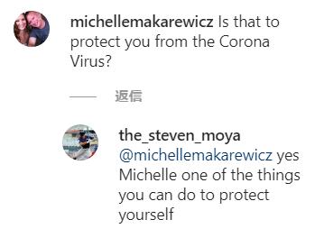 オリックス・モヤ、コロナウイルス対策マスクをして来日