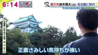 阪神・鈴木翔太投手、名古屋に別れ「正直、寂しいっていう気持ちのほうが強いので…」 中日ファンへのメッセージも