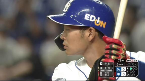 中日ドラフト3位・土田龍空、プロ初打席!「ボールもしっかり見えましたし、いいスイングができだと思います」