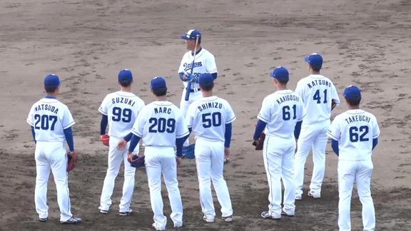 【球団発表】中日・石田健人マルク投手の登録名が『マルク』に変更
