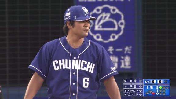 中日・平田良介、打った瞬間確信の第2号ソロホームラン!!!「反応して打てたな、という感じ。当たった瞬間、入ると思いました」【動画】