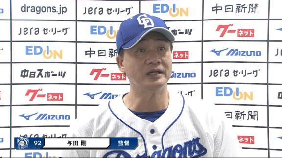 中日・与田監督「選手には『今シーズンでユニフォームを脱ぎます』という事実のみ今日は伝えました」
