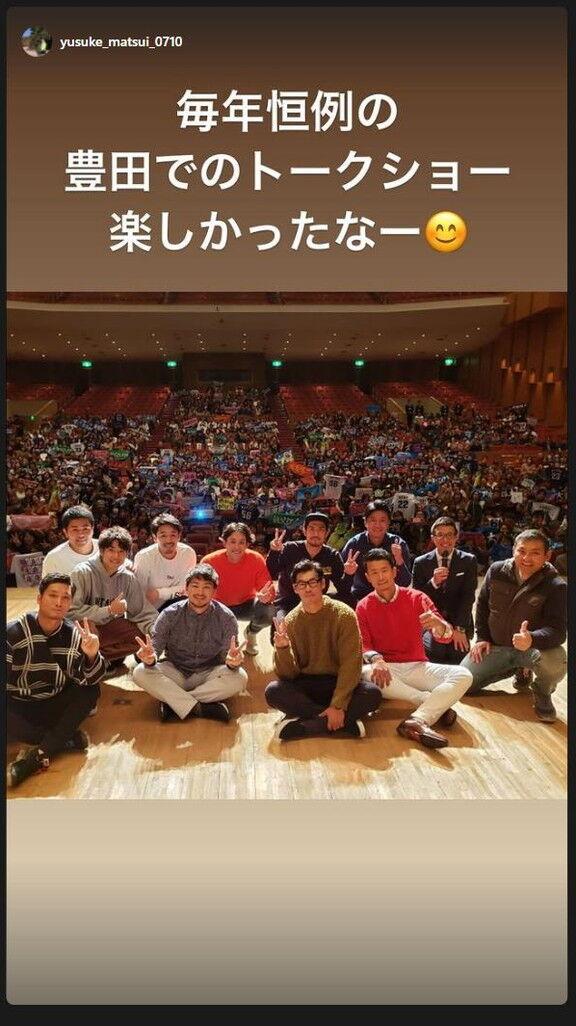 中日・山井大介投手の現役引退について選手、OBらがSNSでコメント