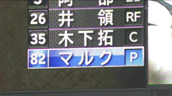 中日・石田健人マルク、プロ初登板は悔しさ残る1回1失点投球「ファームでやってきた事をしっかり一軍でも出して勝負しようと思っていましたが…」 与田監督「良い所があった」【投球結果】