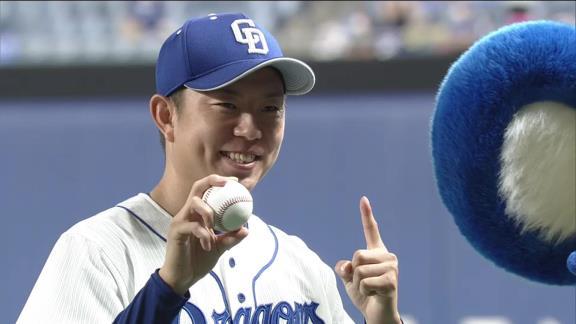 中日・松葉貴大、チームを救う快投劇! 6回途中1失点の好投で自身666日ぶりの勝利!「こみ上げてくるものはありました」【投球結果】