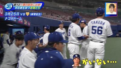 中日ドラフト5位・岡林勇希選手の意識の高さが素晴らしい! レーザービームを披露した直後でも…?