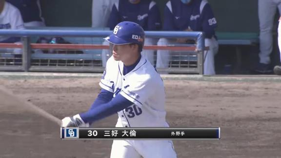 中日ドラフト6位・三好大倫選手、1安打1打点3出塁!盗塁を2つ決める活躍を見せる!【動画】