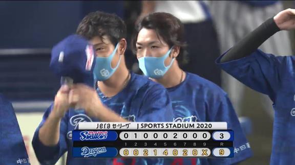 中日・勝野昌慶、6回途中3失点で今季2勝目!「今日は野手の方に感謝しかありません」 与田監督「7回くらいまで投げて欲しかったが果敢に挑んでくれたと思う」【投球結果】