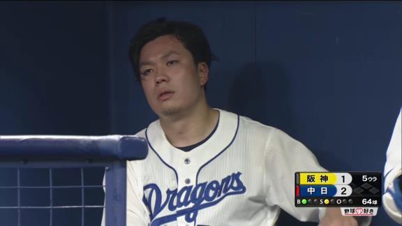 中日・大野雄大、5回1失点9奪三振ピッチングも今季初勝利ならず…「次回以降もっと長いイニングを投げられるようにしたい」【投球結果】