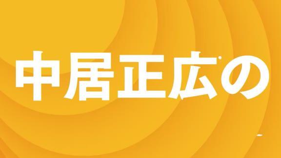 『中居正広のスポーツ珍プレー好プレー』が緊急生中継! スポーツ界で起きた伝説の大逆転名場面ベスト10発表!