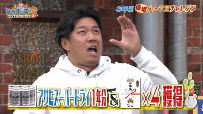 中日・大野雄大投手、ビール1年分を貰う