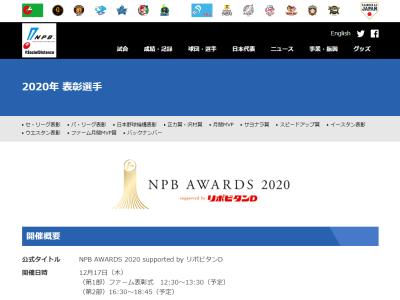 中日・岡林勇希、ウエスタン・リーグ『優秀選手賞』を受賞!【ファーム表彰選手一覧】