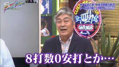 宇野勝さん「僕がロッテ行った時に少しプレーが雑になったことがあったんですよ(笑)」 無観客試合、選手に影響も?