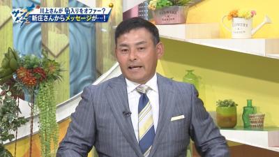 川上憲伸さん、新庄剛志さんのInstagram投稿に「僕ドラゴンズに来てくださいとは一言も言っていないですけどね(笑)」