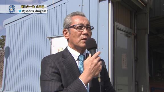 中日・濱田達郎投手、ブルペン投球中にアクシデント… 森繁和さん「投げる時につまずいたんですよ」