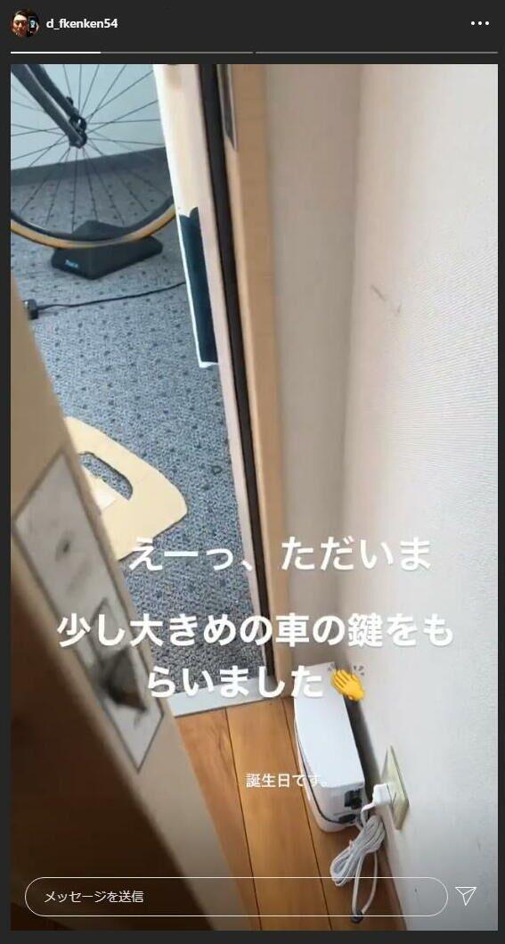 中日・山本拓実投手、藤嶋健人投手の誕生日にプレゼントを贈りお祝いする