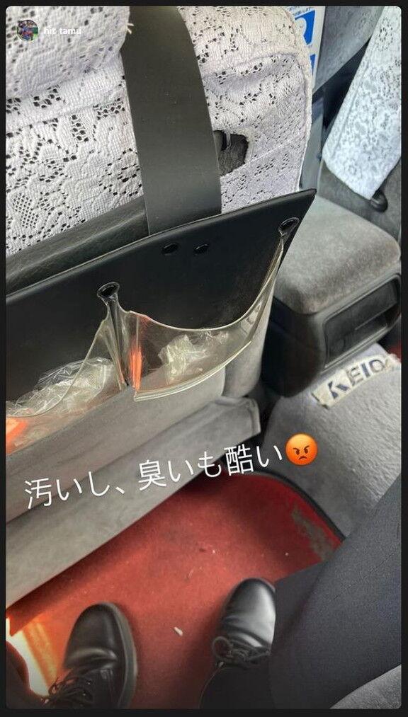 多村仁志さん、怒る