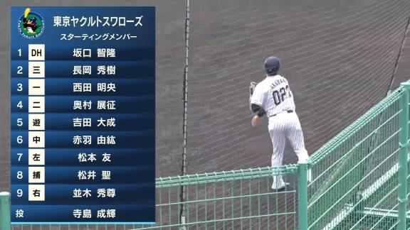 中日・郡司裕也、フェニックス・リーグでのテーマは「打撃でのアピール」 チーム第1号となる2ランホームランを放つ!!!【動画】