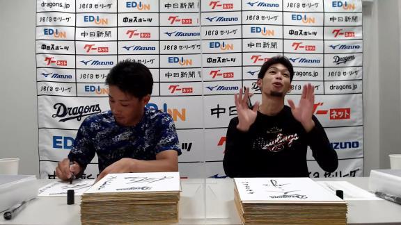中日・加藤翔平「今年のイケメンランキング、誰が入ってるの?」 又吉克樹「柳とか梅津とか」 加藤翔平「柳?」