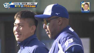 立浪和義さん「ちょっと日本の野球を舐めてくる外国選手も沢山いましたからね」