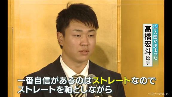 中日ドラフト1位・高橋宏斗、球団史上最高年俸で仮契約!