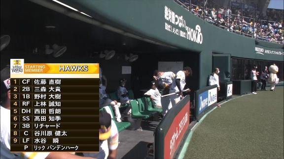 中日・石川昂弥、体調不良から復帰!「野球を全然やれなくって…」 みやざきフェニックス・リーグで10月18日以来の実戦出場の可能性も