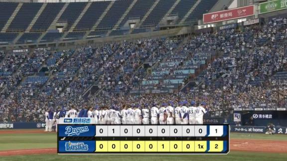 中日・与田監督、打線2ケタ安打で1得点に「2桁安打で1点しか取れなかったのはベンチの私の責任でもある。そこはいつも言うようにあと1本が出ないことを何とかしていくしかない」