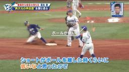 """中日・高松渡、あの""""神走塁""""を振り返る「ミスとか隙を逃さずにいこうという考えはありました」"""