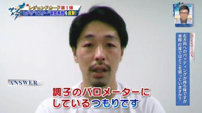 """中日・阿部寿樹は""""右打ち""""を見れば調子の良し悪しが分かる!?"""