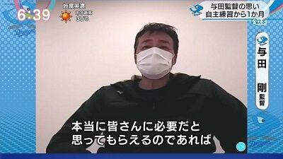 中日・与田監督がプロ野球開幕への想いを語る「本当に皆さんに必要だと思って頂けるのであれば…」