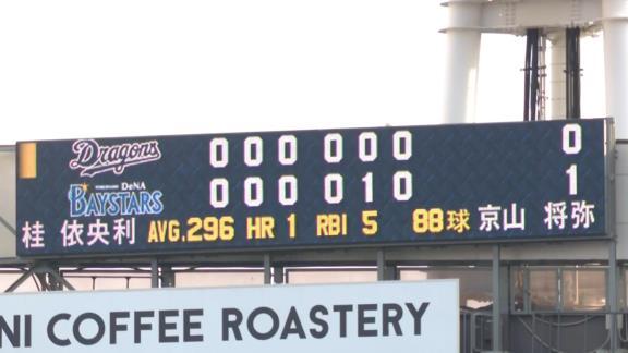 中日・Y.ロドリゲス「今日は野手の皆さんにたくさん助けてもらった。今日もビハインドでの降板となってしまい、悔しい…」