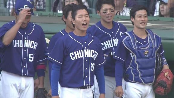 中日ドラゴンズさん、高校野球みたいになる