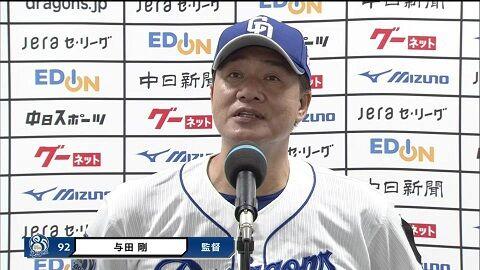 中日・与田監督「彼自身、ある程度の日本語ができるので、仕草などを交えて本当に良いリードをしてくれたと思う」