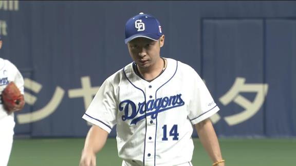 中日・谷元圭介投手、おちゃめすぎる