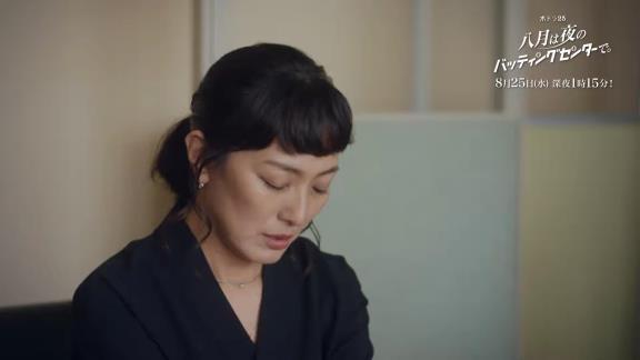 レジェンド・山本昌さん、ドラマに初出演へ!