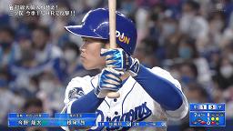 井端弘和さんが考える中日・根尾昂選手の今後、将来像