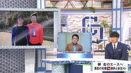 中日・柳裕也投手、楽天・涌井秀章投手との自主トレ内容を明かす