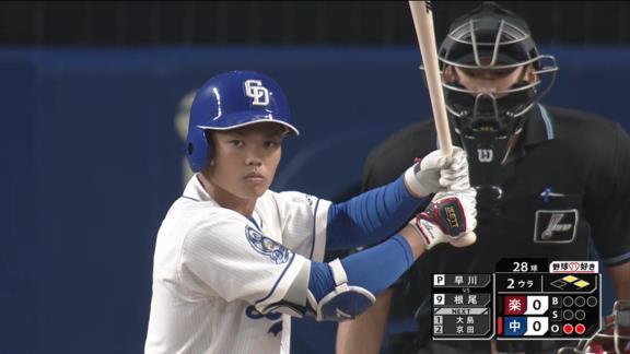 中日・与田監督「根尾はしっかり結果も残して主力に近づきつつある」【打席結果】