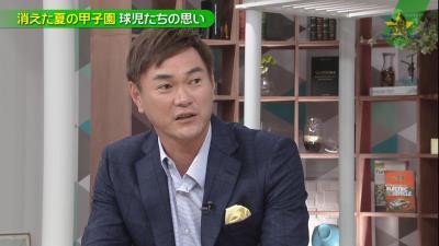 レジェンド・岩瀬仁紀さん、夏の甲子園中止について「負けて終わっても、やっぱりそれで区切りがつくというところがありますから…」