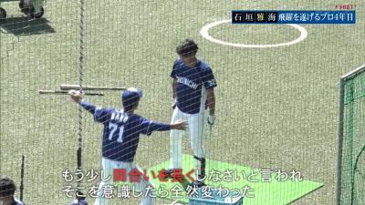 中日・石垣雅海、飛躍のきっかけは波留敏夫コーチとソフトバンク・内川聖一の教え