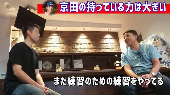 森野将彦さんが中日・京田陽太選手へ緊急提言!「このままでいいの? 打てない京田になっている」【動画】